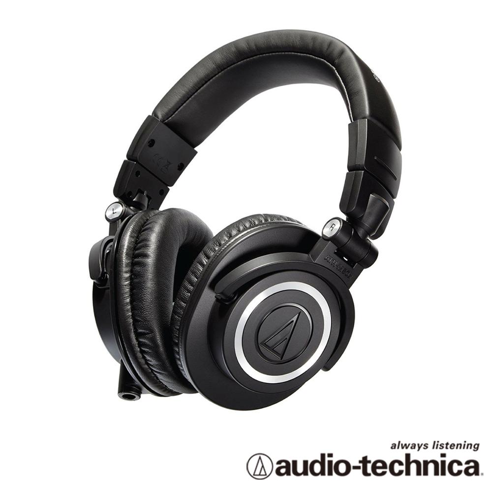 audio-technica 專業型監聽耳機 ATHM50x