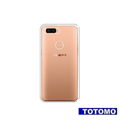 TOTOMO 防摔殼 For:OPPO R11S 保護殼氣墊防摔殼全透高質感