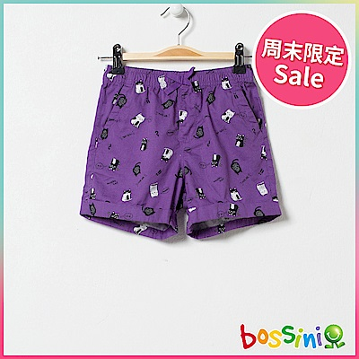 bossini女童-印花輕便短褲06紫