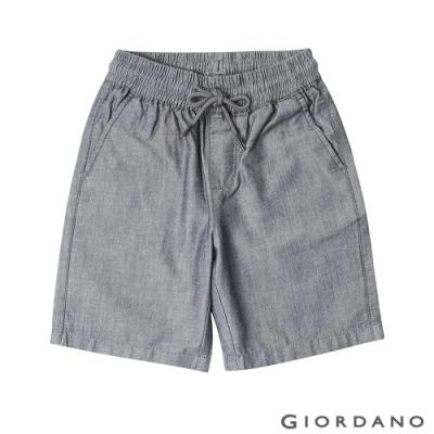 GIORDANO 童裝素色鬆緊腰卡其短褲-69 銀灰