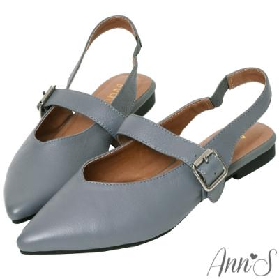 Ann'S寬肉腳板OK拉帶可調尖頭柔軟真皮平底鞋-藍(版型偏小)