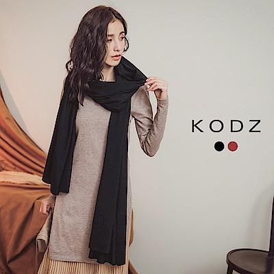 東京著衣-KODZ 百搭柔膚寬版毛料針織圍巾(共二色)