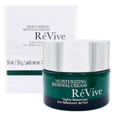 ReVive 光采再生活膚霜50ml 經典型(專櫃公司貨)