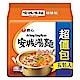 農心 安城湯麵超值包(125gx5入) product thumbnail 1
