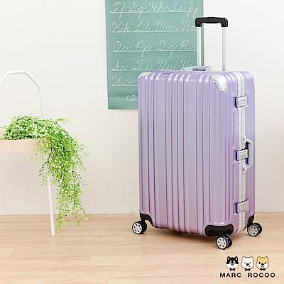 MARC ROCOO-29吋-尊爵再現鋁框行李箱-1369ps-女神紫
