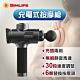 【SimLife】勁力30段極致深度筋膜按摩槍/筋膜槍 product thumbnail 2