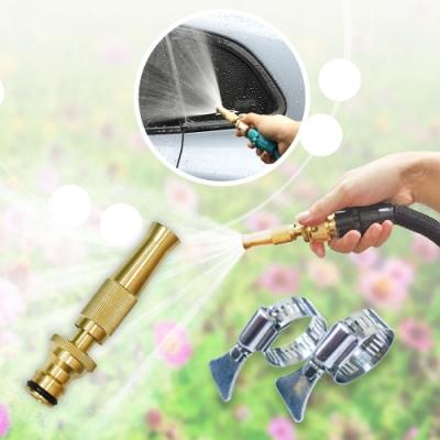 Effect 純銅可調節高壓水槍+7.5米水管(贈水管套環x2)