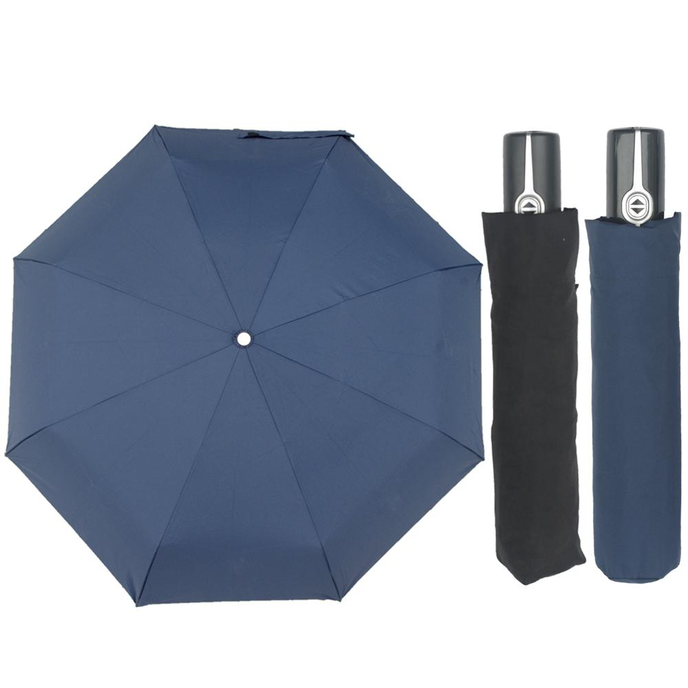 城市簡約風自動晴雨傘