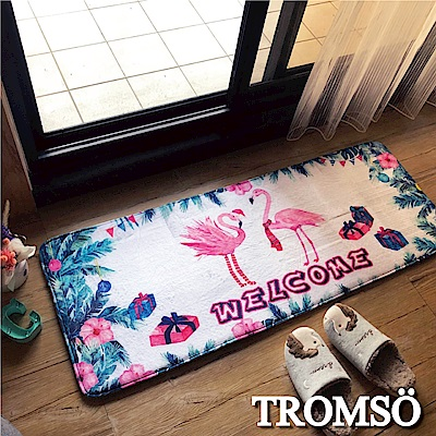 TROMSO 簡單生活超柔軟舒適特長地墊-M244歡慶火鶴