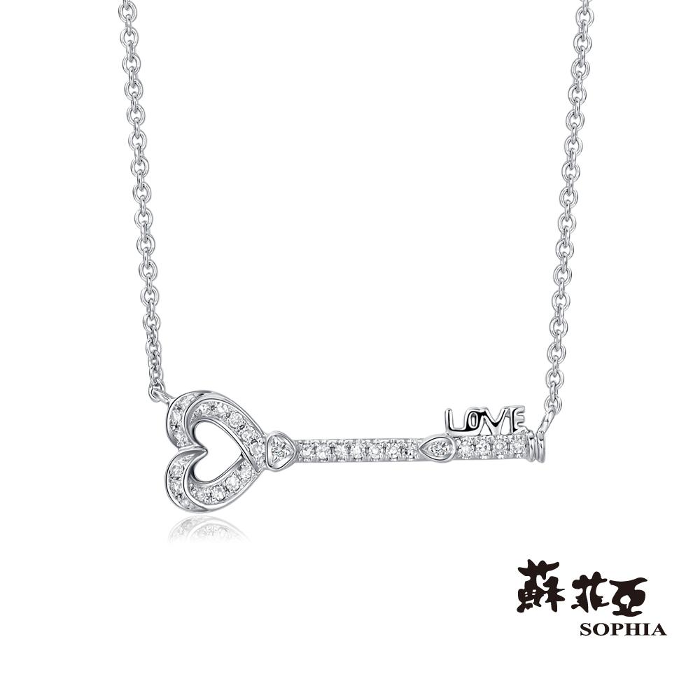 蘇菲亞SOPHIA 鑽石套鍊 - 心靈鑰匙 14K鑽石套鍊
