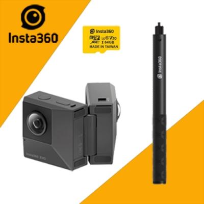 Insta360 EVO 3D 全景相機 公司貨 贈64G/100MBs卡+原廠隱形自拍棒