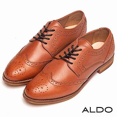 ALDO 原色真皮幾何流線雕花綁帶木紋粗跟牛津鞋~都會咖啡