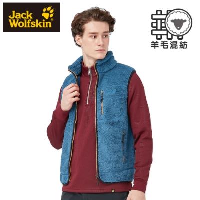 【Jack Wolfskin 飛狼】男 羊毛刷毛保暖背心『藍色』
