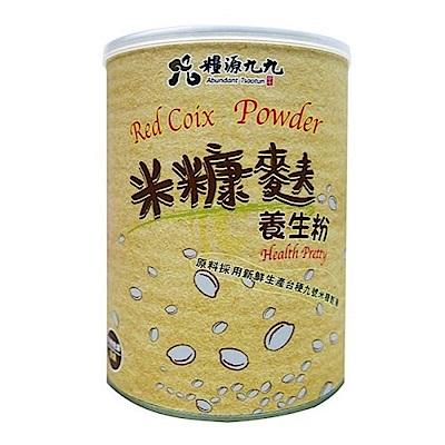 草屯鎮農會 米槺麩養生粉(400g)
