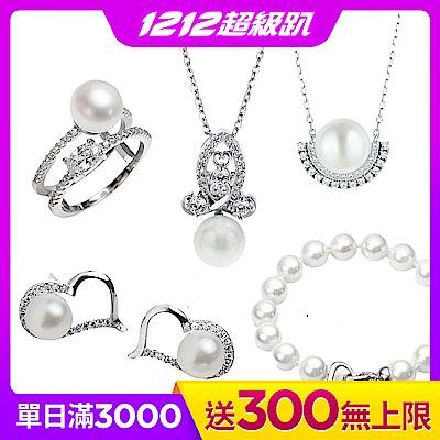 [時時樂限降]大東山珠寶 珍珠貝珠項鍊耳環手珠八款任選1212