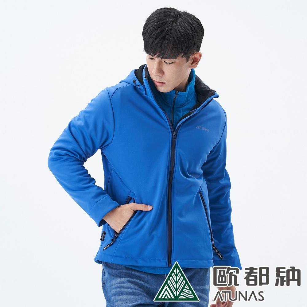 【ATUNAS 歐都納】男款WINDSTOPPER防風透氣風衣外套A1-G1734M藍/刷毛保暖/登山健行/休閒旅遊穿搭