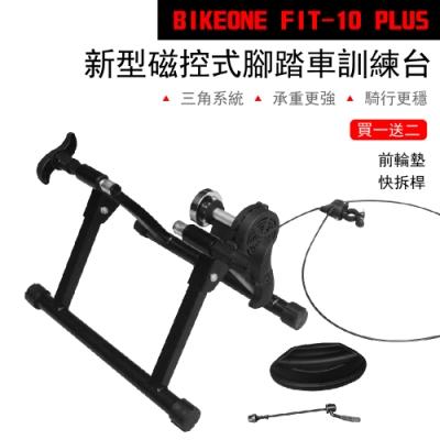 BIKEONE FIT-10 PLUS 20/26吋磁控訓練台 附前輪墊、快拆桿