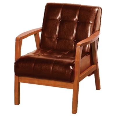 文創集 法格西時尚皮革實木單人座沙發椅(二色可選)-65x80x80cm免組