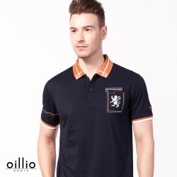 oillio歐洲貴族 吸濕排汗透氣POLO衫 網眼編織 質感棉料 藍色