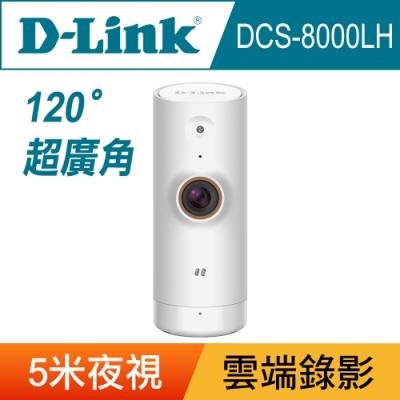 D-Link 友訊 DCS-8000LH HD 無線網路攝影機