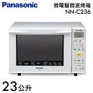 Panasonic國際牌 23公升變頻烘燒烤微波爐 NN-C236