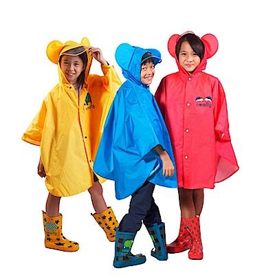 台灣製造 Smally 兒童雨衣 披風式 小小孩 小朋友 防雨 防風