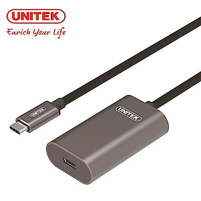 UNITEK USB-C USB3.1 Gen1 鋁合金訊號放大延長線 (5M)