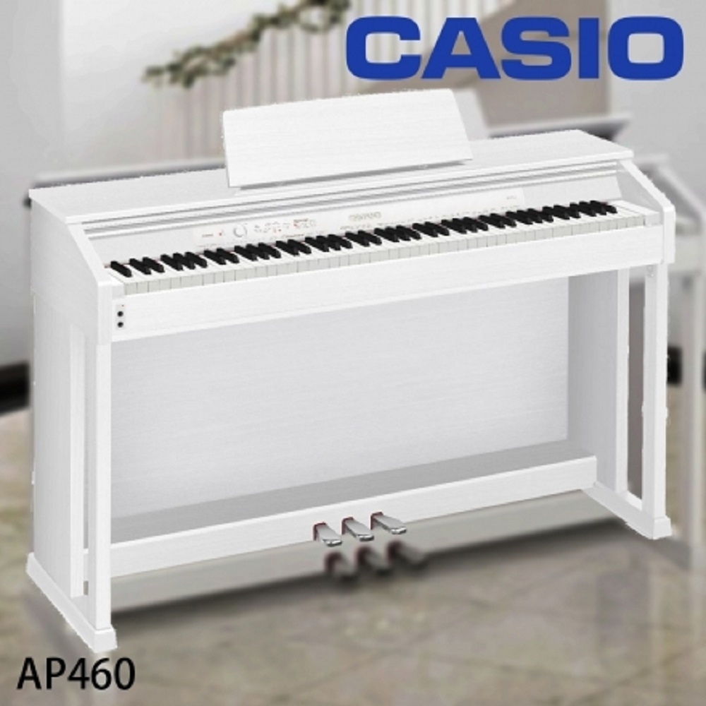 CASIO AP460/88鍵數位鋼琴/公司貨保固/白色