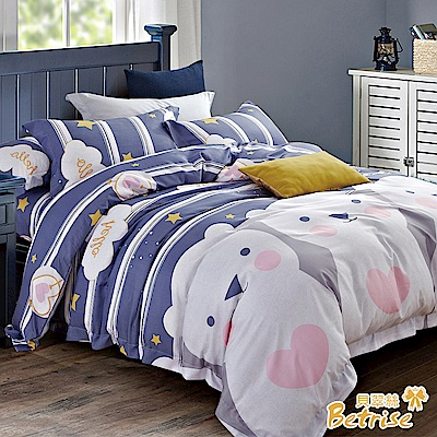 Betrise星夢小熊  加大-3M專利天絲吸濕排汗三件式床包枕套組
