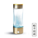 船井技研 高濃度水素水生成器