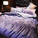 La Lune 台灣製經典超細雲絲絨雙人兩用被單人床包枕套3件組 宮廷藍域