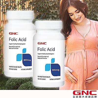 GNC健安喜 好孕推薦 葉酸800食品錠 100錠/瓶x2入組