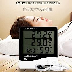 COMET 雙溫顯室內外電子溫濕度計(HTC-2)