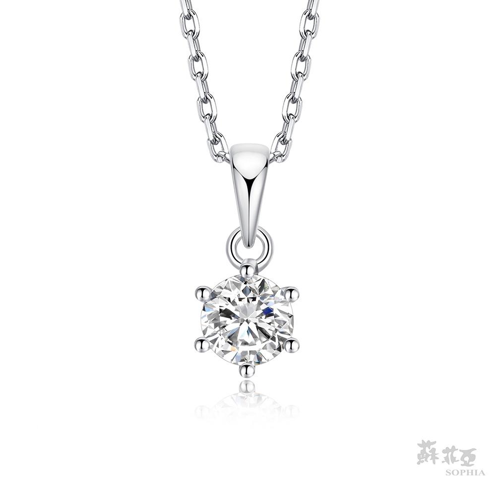 SOPHIA 蘇菲亞珠寶 - 經典六爪 0.20克拉 18K白金 鑽石項鍊