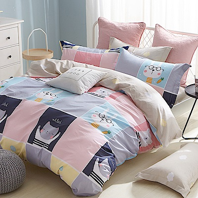 La Lune 台灣製100%40支精梳純棉雙人床包枕套三件組 彩繪樂園-粉