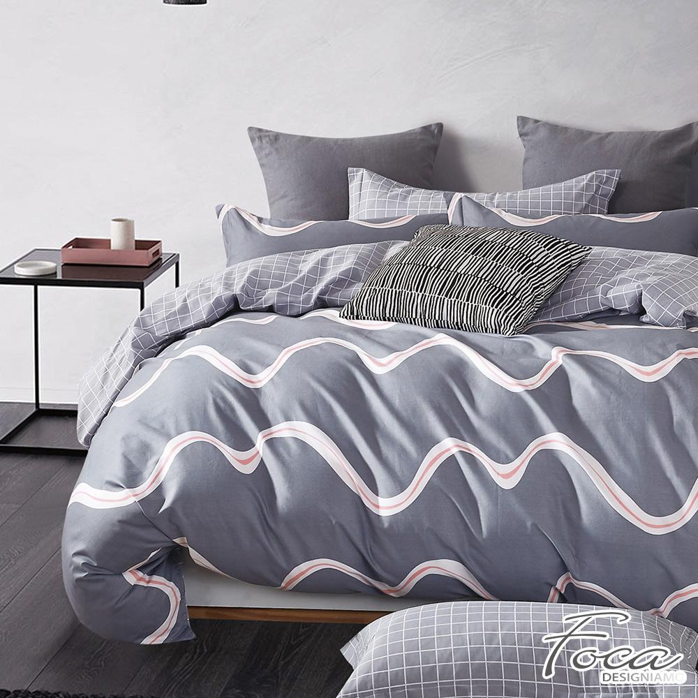 FOCA波動曲線-特大-100%精梳純棉四件式兩用被床包組