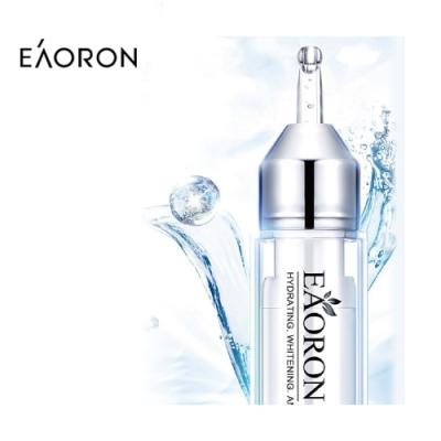 澳洲 EAORON- 第五代塗抹式水光針精華液