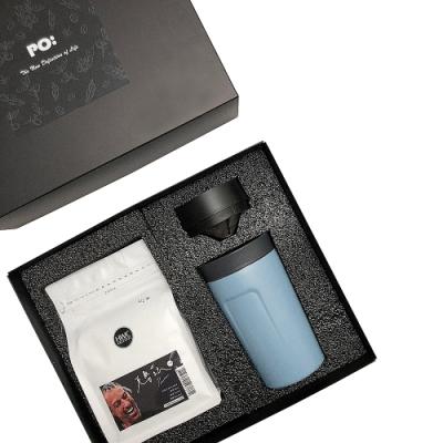 【PO:Selected】丹麥POx黑沃克魯茲咖啡禮盒組(360度保溫咖啡杯-藍)