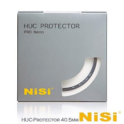 NiSi 耐司 HUC Pro Nano 40.5mm 奈米鍍膜薄框保護鏡