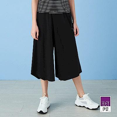 ILEY伊蕾 百搭純棉造型彈性寬褲(黑)