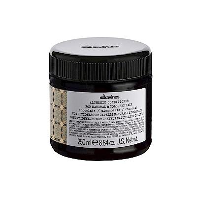 Davines 達芬尼斯(特芬莉) 公司貨 色彩鍊金師系列 鍊金可可輕髮膜250ML