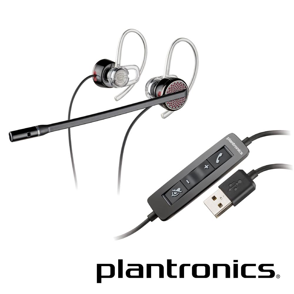 繽特力Plantronics Blackwire 435 電腦專用UC耳機