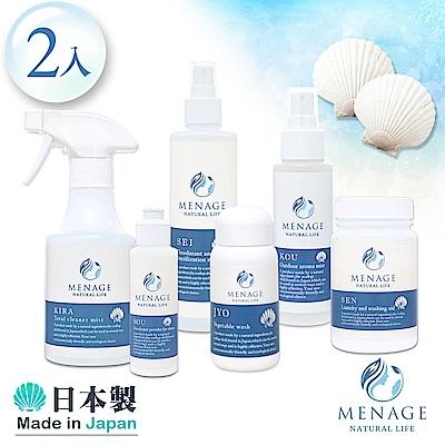 [時時樂限定]MENAGE日本製北海道扇貝殼粉2入組(多款可選)