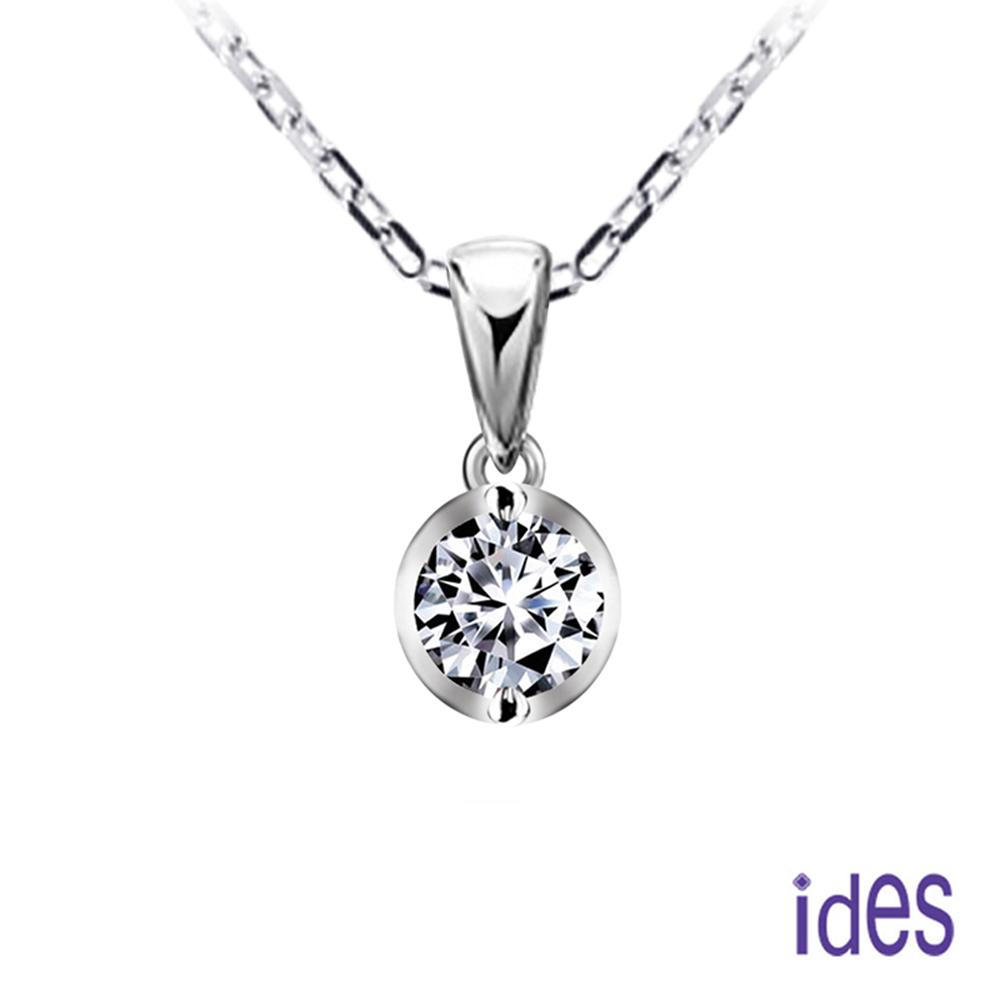 (無卡分期12期) ides愛蒂思 我的第一顆美鑽系列30分D/VVS1鑽石項鍊/二爪 @ Y!購物