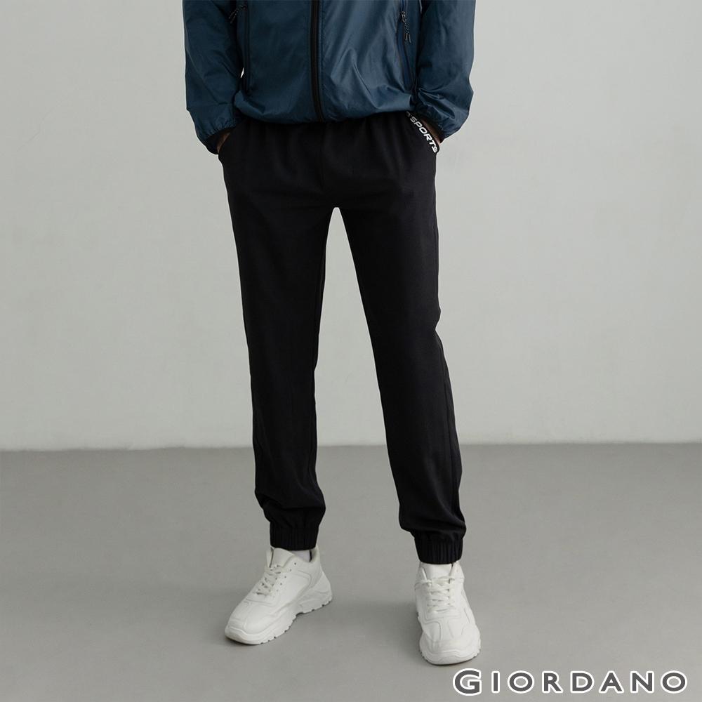GIORDANO 男裝3M內抽繩束口褲 - 09 標誌黑