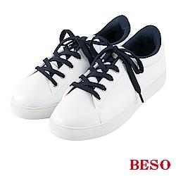 BESO雨天萬歲 個性率性繫帶休閒雨鞋~白