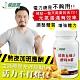 【健唯富】薑黃五味子+酵母B群(30粒/瓶)-1瓶 product thumbnail 1