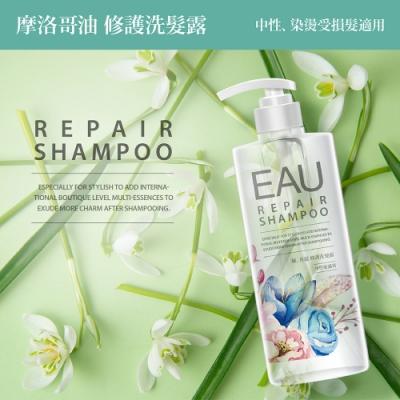 EAU 耀 香緹洗髮露 中性髮適用 500ml