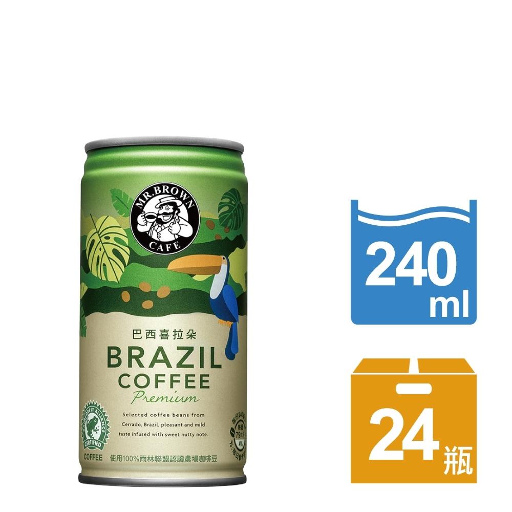 伯朗精品咖啡 巴西喜拉朵(240mlx6罐)
