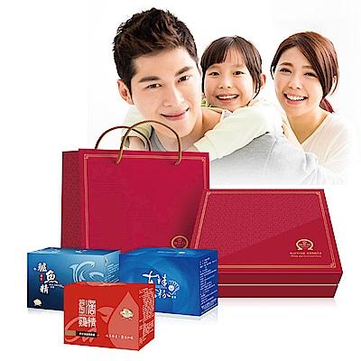 【Beauty小鋪】養生禮盒(鈣密滴雞精膠囊*1盒+鱸魚精膠囊*1盒+珍珠粉膠囊*1盒)